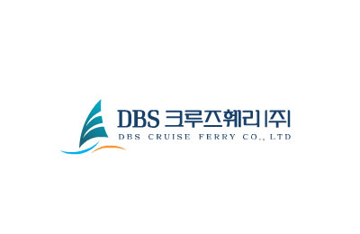 DBS Cruise Ferry